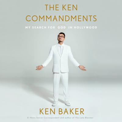 The Ken Commandments
