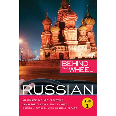 Behind the Wheel - Russian 1
