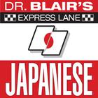 Dr. Blair's Express Lane: Japanese