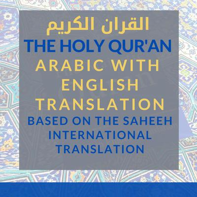 The Holy Qur'an [Arabic with English Translation]