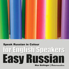 Easy Russian for English Speakers